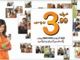 Ufone Prepaid Packages For Call, SMS And Internet