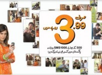 Ufone Prepaid Packages For Call, SMS And Internet 001