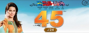 Ufone International Roaming Activation, Charges, Packages