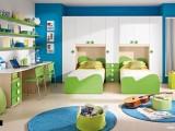 Unusual Children/ Kids Bedroom Designs