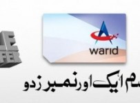 Warid Double Number Offer 001