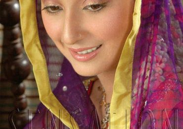 Why Pakistani Women Are Beautiful?
