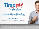Zong Introduces TimePey Offer