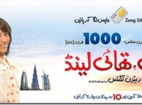 Zong Offer Chance To Win Dubai Return Ticket 001