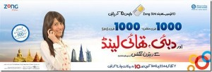 Zong Offer Chance To Win Dubai Return Ticket