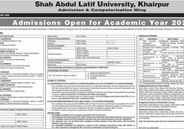 SALU Merit List 2021 Admission 1st 2nd 3rd