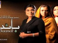 Baandi Drama On ARY Digital  001