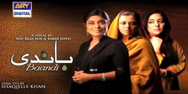 Baandi Drama On ARY Digital 001