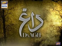 Daagh Drama On ARY Digital 001