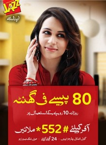 Mobilink Jazz Behtreen Ghanta Offer