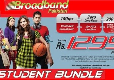 PTCL Student Package 2021 of Internet Price