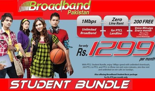 PTCL Broadband Internet Student Packages, Charges, Form 001