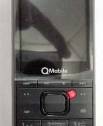 Qmobile M500 Movie King Price And Specifications In Pakistan