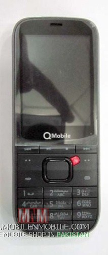 Qmobile M500 movie king Price and specifications in Pakistan 001