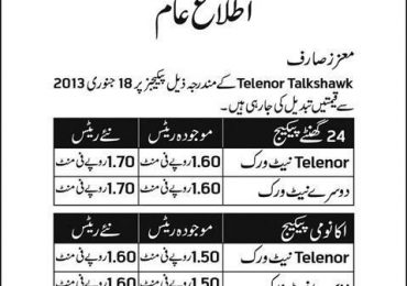Telenor Talkshawk Revised Call Rates