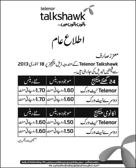 Telenor Talkshawk Revised Call Rates 001