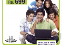 Wateen Internet Packages 001