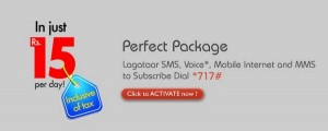 Zong Perfect Package For Youth