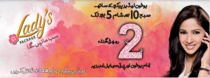 Ufone Ladies Package Daily Charges, Sms , Activation, Unsubscription