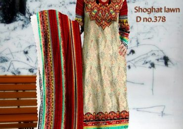 Al-Hamra Textiles Shoghat Lawn Collection 2015