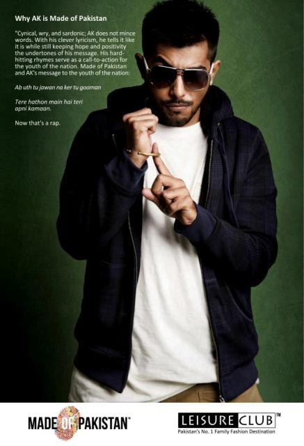 Leisure Club Spring Summer Collection 2013 For Men 007