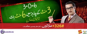 Mobilink Introduces 3 Pey 6 Offer