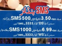 Warid Postpaid SMS Packages Details 001