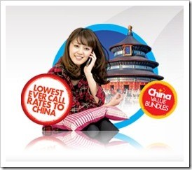 Zong Discounted Calling Rates Offer For China