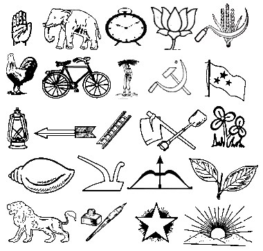 2013 election symbols of political parties in Pakistan 001