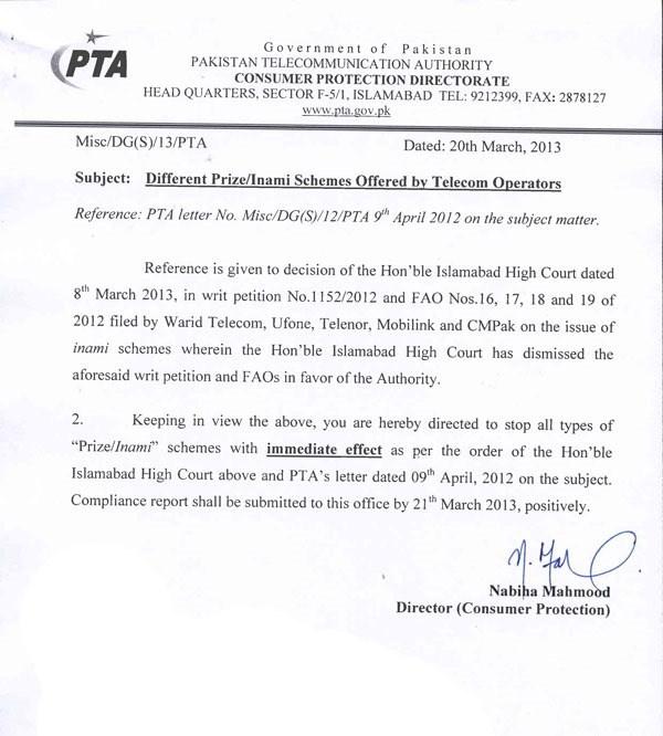PTA Ban All Telecom Inaami Schemes 001