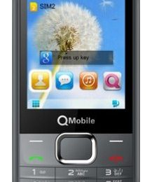 QMobile E9 Price In Pakistan And Specification