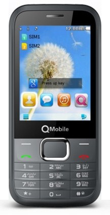 QMobile e9 Price in Pakistan and Specification.