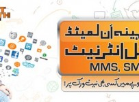 Ufone Unlimited Mobile Internet, SMS, MMS Offer 001