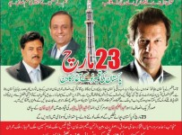 pti imran khan jalsa 23 march 2013 at Lahore Minar-e-Pakistan 001