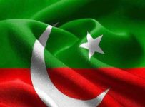 political party pti