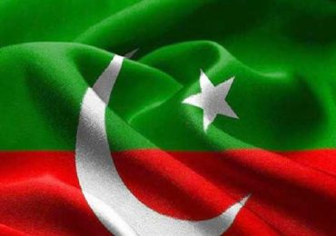 PTI Lahore Candidates list for MNA National Assembly Seats 2018