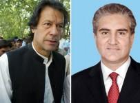 PTI Multan jalsa, Imran khan, Shah Mehmood Qureshi speech 28 April 2013