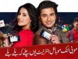 Youn Chalay Kay Balay Balay Mobilink Song By Ali Zafar & Nargis Fakhri