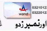 Warid Double Number Offer for Postpaid and Prepaid Users announced