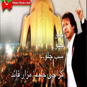 Imran khan PTI Karachi jalsa live at Mazar E Quaid