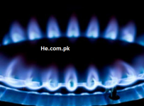Check SSGC Sui Gas Bill Online through App of Nokia Mobile