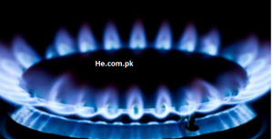 SNGPL Sui Gas Bill Check Online