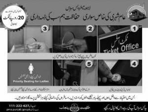 Lahore metro bus ticket prices