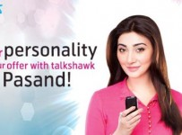 Telenor Talkshawk Meri Pasand Offer Details
