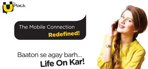 Ufone Uth Pack offer Launches for Youth