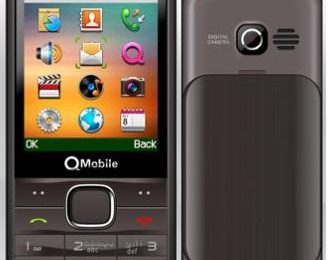 Price and Specifications of Qmobile E770 in Pakistan