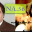 NA 56 Rawalpindi results election 2013, Imran Khan PTI vs Hanif Abbasi PML