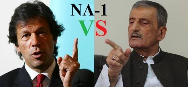 Imran Khan vs Ghulam Ahmad Bilour,NA 1 Peshawar results 2013