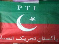 PTI Winners List Election 2013
