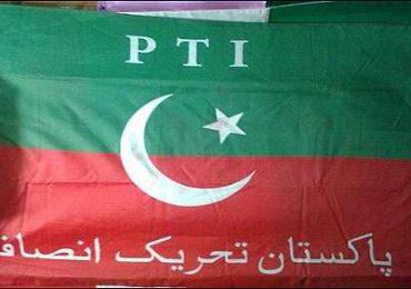 PTI Winners List Election 2013